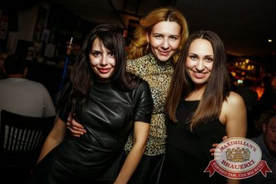 «Дыхание ночи»: Dj Nil (Москва), 20 ноября 2015 - Ресторан «Максимилианс» Новосибирск - 23