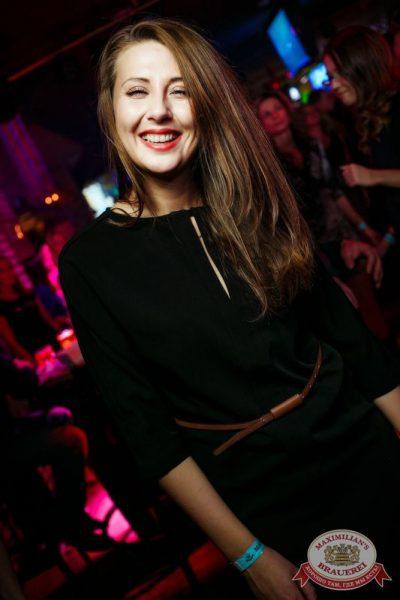 «Дыхание ночи»: Natasha Baccardi (Москва), 13 ноября 2015 - Ресторан «Максимилианс» Новосибирск - 06