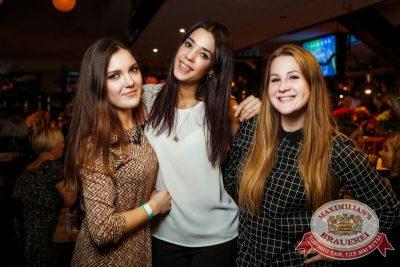 «Дыхание ночи»: Natasha Baccardi (Москва), 13 ноября 2015 - Ресторан «Максимилианс» Новосибирск - 07