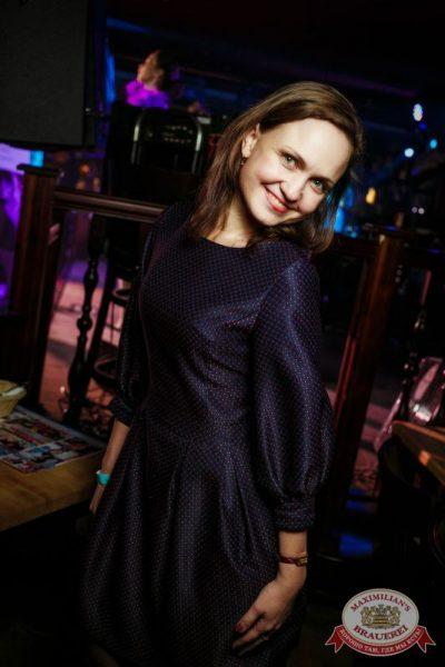 «Дыхание ночи»: Natasha Baccardi (Москва), 13 ноября 2015 - Ресторан «Максимилианс» Новосибирск - 08
