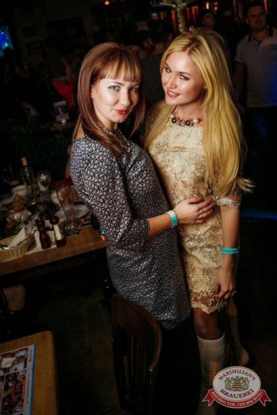 «Дыхание ночи»: Natasha Baccardi (Москва), 13 ноября 2015 - Ресторан «Максимилианс» Новосибирск - 09