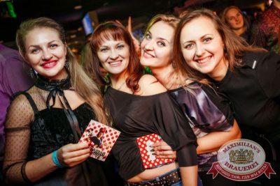 «Дыхание ночи»: Natasha Baccardi (Москва), 13 ноября 2015 - Ресторан «Максимилианс» Новосибирск - 12
