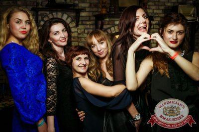 «Дыхание ночи»: Natasha Baccardi (Москва), 13 ноября 2015 - Ресторан «Максимилианс» Новосибирск - 20