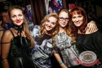 «Дыхание ночи»: Natasha Baccardi (Москва), 13 ноября 2015 - Ресторан «Максимилианс» Новосибирск - 22