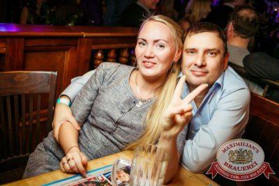 «Дыхание ночи»: Natasha Baccardi (Москва), 13 ноября 2015 - Ресторан «Максимилианс» Новосибирск - 24