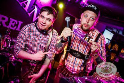 «Дыхание Ночи»: Пенная вечеринка, 5 августа 2016 - Ресторан «Максимилианс» Новосибирск - 02