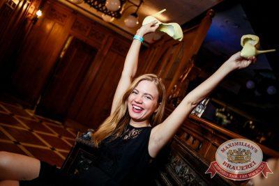 «Дыхание Ночи»: Пенная вечеринка, 5 августа 2016 - Ресторан «Максимилианс» Новосибирск - 06