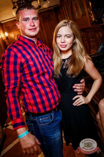 «Дыхание Ночи»: Пенная вечеринка, 5 августа 2016 - Ресторан «Максимилианс» Новосибирск - 07