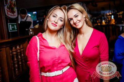 «Дыхание Ночи»: Пенная вечеринка, 5 августа 2016 - Ресторан «Максимилианс» Новосибирск - 09