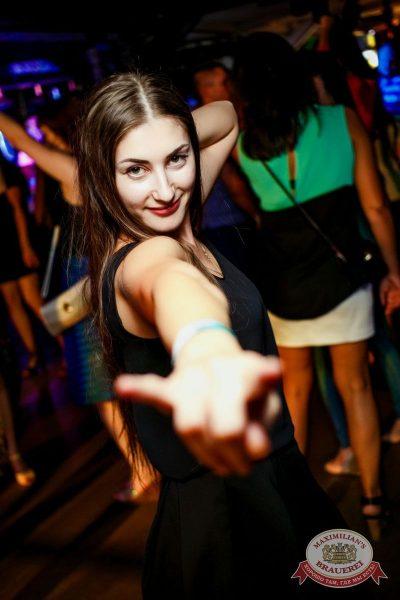 «Дыхание Ночи»: Пенная вечеринка, 5 августа 2016 - Ресторан «Максимилианс» Новосибирск - 12