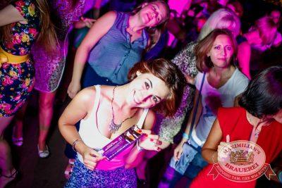«Дыхание Ночи»: Пенная вечеринка, 5 августа 2016 - Ресторан «Максимилианс» Новосибирск - 14