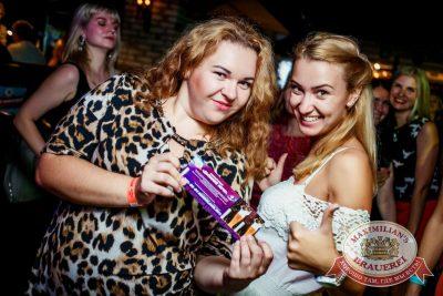 «Дыхание Ночи»: Пенная вечеринка, 5 августа 2016 - Ресторан «Максимилианс» Новосибирск - 15