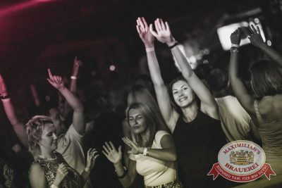 «Дыхание Ночи»: Пенная вечеринка, 5 августа 2016 - Ресторан «Максимилианс» Новосибирск - 18