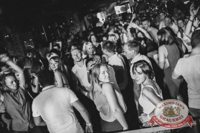 «Дыхание Ночи»: Пенная вечеринка, 5 августа 2016 - Ресторан «Максимилианс» Новосибирск - 20