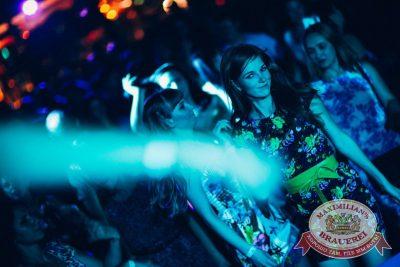«Дыхание Ночи»: Пенная вечеринка, 5 августа 2016 - Ресторан «Максимилианс» Новосибирск - 21