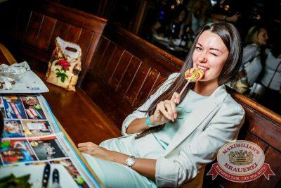 «Дыхание Ночи»: Пенная вечеринка, 5 августа 2016 - Ресторан «Максимилианс» Новосибирск - 22