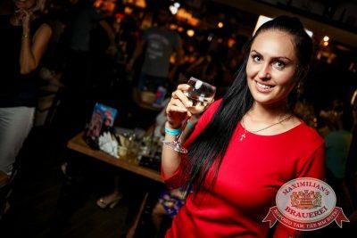 «Дыхание Ночи»: Пенная вечеринка, 5 августа 2016 - Ресторан «Максимилианс» Новосибирск - 23