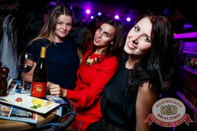 «Дыхание Ночи»: Пенная вечеринка, 5 августа 2016 - Ресторан «Максимилианс» Новосибирск - 29