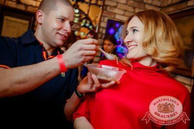 День защитника Отечества, 22 февраля 2017 - Ресторан «Максимилианс» Новосибирск - 1