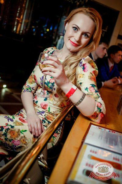 День защитника Отечества, 22 февраля 2017 - Ресторан «Максимилианс» Новосибирск - 25