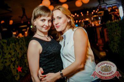 День защитника Отечества, 22 февраля 2017 - Ресторан «Максимилианс» Новосибирск - 29