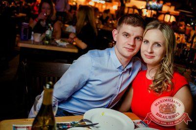День защитника Отечества, 22 февраля 2017 - Ресторан «Максимилианс» Новосибирск - 31