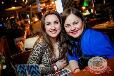 День защитника Отечества, 22 февраля 2017 - Ресторан «Максимилианс» Новосибирск - 33