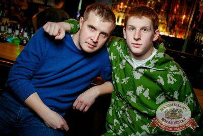 День защитника Отечества, 22 февраля 2017 - Ресторан «Максимилианс» Новосибирск - 34