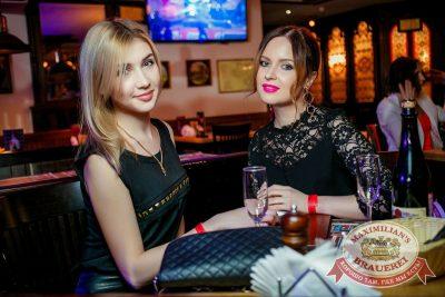 День защитника Отечества, 22 февраля 2017 - Ресторан «Максимилианс» Новосибирск - 35
