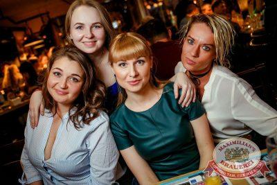 День защитника Отечества, 22 февраля 2017 - Ресторан «Максимилианс» Новосибирск - 36