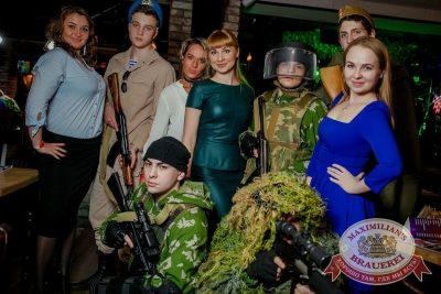 День защитника Отечества, 22 февраля 2017 - Ресторан «Максимилианс» Новосибирск - 5