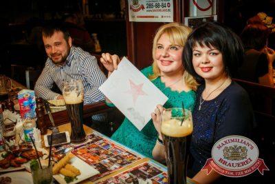 День защитника отечества, 21 февраля 2016 - Ресторан «Максимилианс» Новосибирск - 27