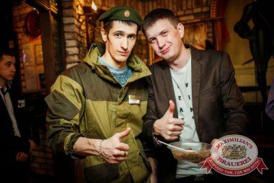 День защитника отечества, 22 февраля 2016 - Ресторан «Максимилианс» Новосибирск - 08