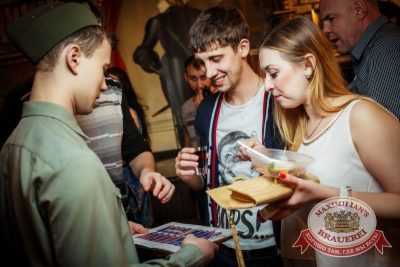 День защитника отечества, 22 февраля 2016 - Ресторан «Максимилианс» Новосибирск - 09