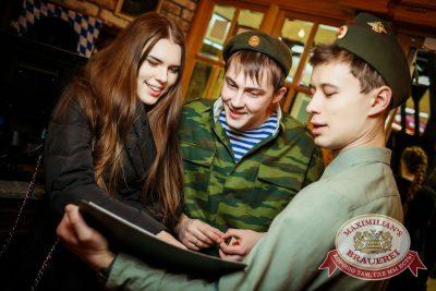 День защитника отечества, 22 февраля 2016 - Ресторан «Максимилианс» Новосибирск - 11