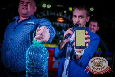 День защитника отечества, 22 февраля 2016 - Ресторан «Максимилианс» Новосибирск - 18