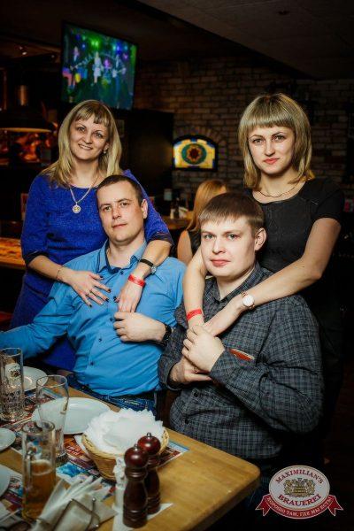 День защитника отечества, 22 февраля 2016 - Ресторан «Максимилианс» Новосибирск - 29