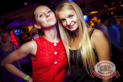 «Дыхание ночи»: Dj Egor Sintez (Новосибирск), 19 июля 2014 - Ресторан «Максимилианс» Новосибирск - 05