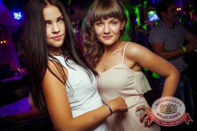 «Дыхание ночи»: Dj Egor Sintez (Новосибирск), 19 июля 2014 - Ресторан «Максимилианс» Новосибирск - 06