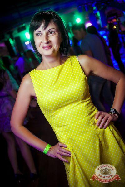 «Дыхание ночи»: Dj Egor Sintez (Новосибирск), 19 июля 2014 - Ресторан «Максимилианс» Новосибирск - 07