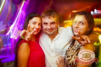 «Дыхание ночи»: Dj Egor Sintez (Новосибирск), 19 июля 2014 - Ресторан «Максимилианс» Новосибирск - 09
