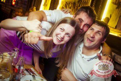 «Дыхание ночи»: Dj Egor Sintez (Новосибирск), 19 июля 2014 - Ресторан «Максимилианс» Новосибирск - 10