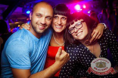 «Дыхание ночи»: Dj Egor Sintez (Новосибирск), 19 июля 2014 - Ресторан «Максимилианс» Новосибирск - 14