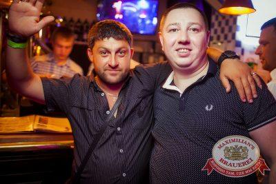 «Дыхание ночи»: Dj Egor Sintez (Новосибирск), 19 июля 2014 - Ресторан «Максимилианс» Новосибирск - 18