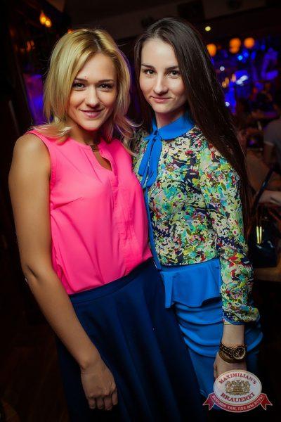 Ева Польна, 10 мая 2014 - Ресторан «Максимилианс» Новосибирск - 04