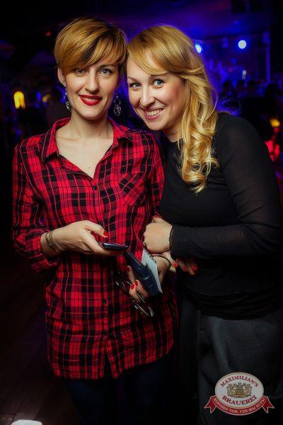 Ева Польна, 10 мая 2014 - Ресторан «Максимилианс» Новосибирск - 05