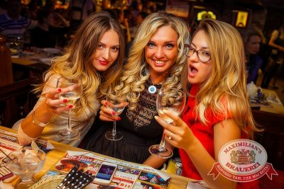 Ева Польна, 10 мая 2014 - Ресторан «Максимилианс» Новосибирск - 06