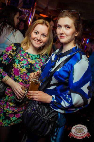 Ева Польна, 10 мая 2014 - Ресторан «Максимилианс» Новосибирск - 07