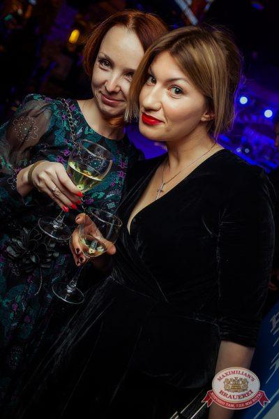 Ева Польна, 10 мая 2014 - Ресторан «Максимилианс» Новосибирск - 08