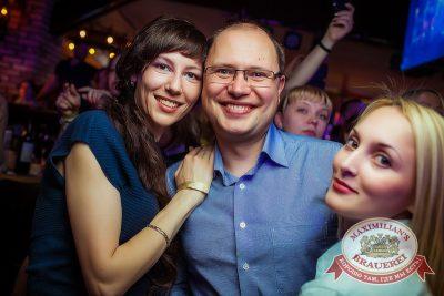 Ева Польна, 10 мая 2014 - Ресторан «Максимилианс» Новосибирск - 10